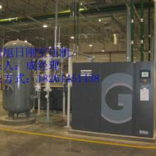 供应冷冻式干燥机的工作原理_冷冻式干燥机中国优质供货商批发