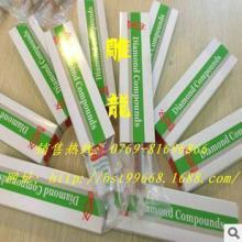 雕龙厂家供应台湾一品金刚石钻石研磨膏 3000#钻石膏 研磨膏图片