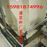 供应郑州耐高温灌浆料零售批发商电话