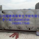 中山方形不锈钢保温水箱-圆形工程水箱批发价-组合水箱报价