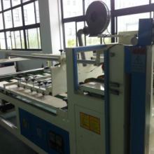 供应二手水墨印刷设备