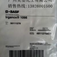 德国巴斯夫抗氧剂Irganox1098