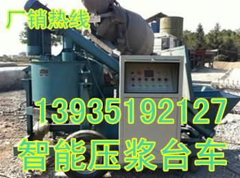 四川山西材质智能压浆机泵车设备图片_5