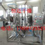 实验专用喷雾干燥机   5型喷雾干燥机 恒迈厂家现货直销