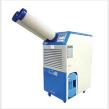 供应33921韩国移动空调 大型厨房用空调WPW-4000