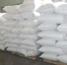 供应高氯化聚乙烯树脂 HCPE塑料 HCPE树脂