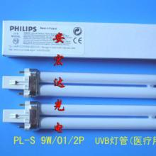 供应UVB紫外线灯管,UVB紫外线灯管价格,UVB紫外线灯管批发,UVB紫外线灯管供应商