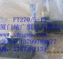 供应FT260/6-12-TOGNELLA节流阀FT260/6
