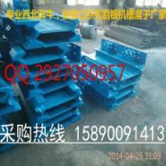 630/730/764刮板机调节槽/过渡槽图片