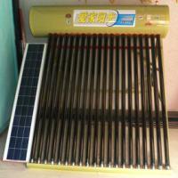 河南华明光电多功能发电太阳能产品