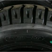 供应农用三轮车水波花纹轮胎10·00-20水渠花纹轮胎图片