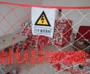 高强丝尼龙安全围网价格图片
