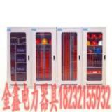 供应生产智能电力器具柜