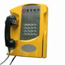 供应银行IC电话机/插卡智能电话机