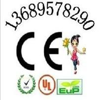 双螺杆塑料挤出机CE认证图片
