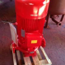 供应JGD3-2立式单级消防泵