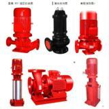 供应XBD-GDL消防泵供应商,立式消防泵,不锈钢消防泵,耐腐蚀消防