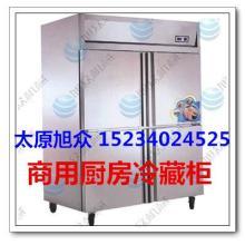 太原市小店区哪里卖冷柜?冷柜价格?哪里生产的?