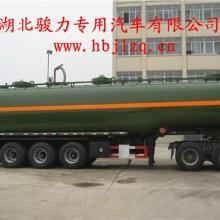 供应危险品液体运输车
