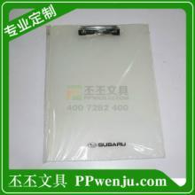 高档定制文件夹a4上海文件夹a4厂家专业个性化定制免费设计免费供样