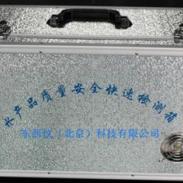 水产品质量安全快速检测箱图片
