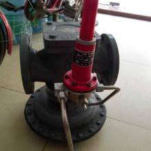 供应RTZ-FQ型调压器燃气减压器
