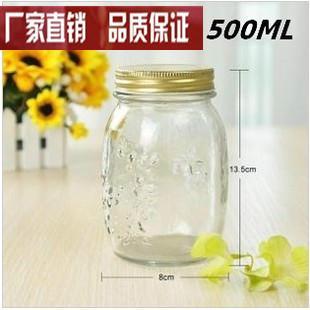 供应积压蜂蜜瓶便宜处理保证质量比