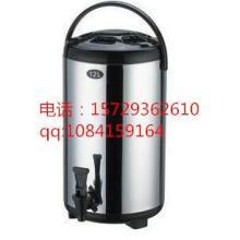 供应保温桶奶茶保温桶奶茶设备图片