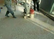 供应用于的昆明环氧地坪涂料