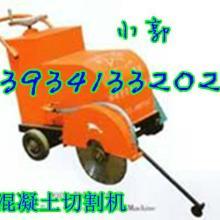 供应电动路面切缝机 手推式混凝土路面切缝机 新疆最低价直销图片