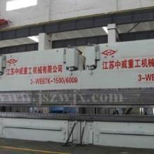 供应江苏中威三机联动3-WE67K-1500/6000折弯机安徽办图片