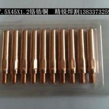 供应上海烟台导电嘴/上海烟台导电嘴定做生产厂家/上海烟台导电嘴价格
