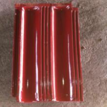 供应上海高档别墅琉璃瓦厂崇明岛大红琉璃瓦价格,浦东玫红琉璃瓦价格图片