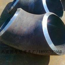 供应高压管件生产厂家直销高压钢制弯头