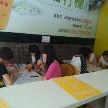 供应在广西梧州开柠檬茶店赚钱吗