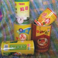 供应西安纸罐批发,西安纸罐批发,西安纸罐报价