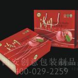 供应高档礼品盒订做,新疆高档礼品盒订做,汉中高档礼品盒