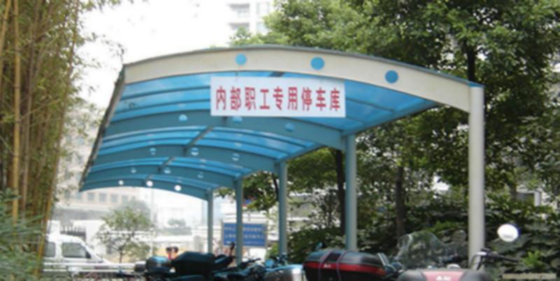 供应湖南自行车停车棚安装厂家,湖南自行车停车棚安装报价