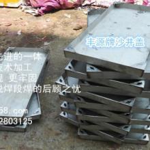 供应隐形全隐形不锈钢井盖,深圳井盖厂家