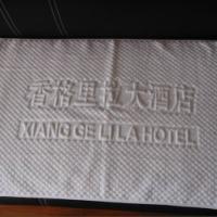 供应酒店毛巾出口迪拜乌德梅塔/乌德梅塔酒店毛巾哪里有