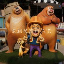 供应玻璃钢熊大熊二雕塑图片