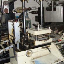供应广州二手商标印刷机