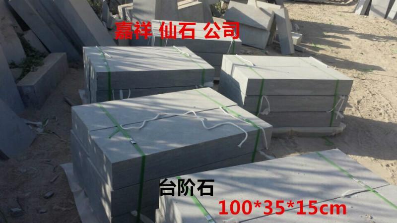 供应路沿石价格图片