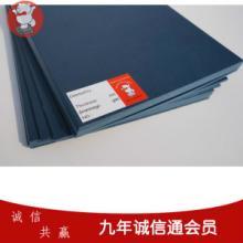 供应全木浆蓝色卡纸环保透心双面兰色