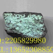供应深圳矿石镍元素在哪化验批发