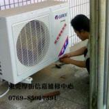 供应专业维修空调-冰箱-各种制冷设备-冷库维修
