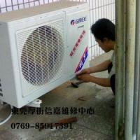 供应空调清洗-不制冷-不制热维修-风机不转-压缩机