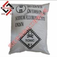 生产耐酸胶泥专用烘干氟硅酸钠图片