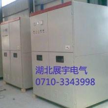 供应高压绕线电动机液态软起动装置湖北厂家专业供应