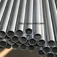 海绵钛钛棒钛管钛板钛丝价格批发